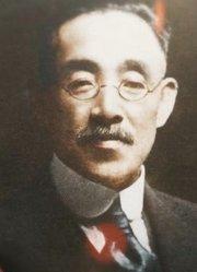 纪念著名爱国教育家严修先生诞辰160周年