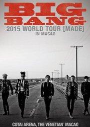 BIGBANG世界巡演纪录片