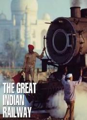 伟大的印度铁路