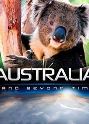 澳大利亚 跨越时空之旅