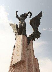和平天使嘎丽娅