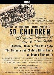 克劳斯夫妇营救50名儿童任务TV版