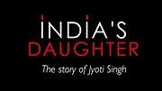 BBC纪录片《印度的女儿》