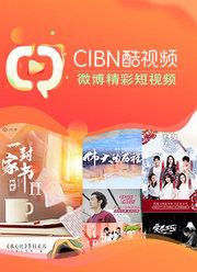 中国舆论场纪录文化的专辑