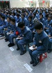 探访日本最大女子监狱