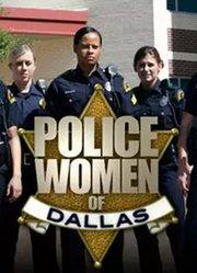 达拉斯女警