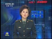 纪实新闻130716刘晓栋高原特战尖兵