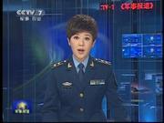 纪实新闻130723日本8月起讨论修改武器出口政策