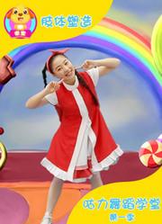 咕力咕力舞蹈学堂