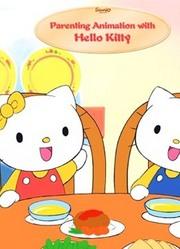 凯蒂猫育儿动画系列
