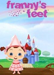 弗兰妮的神奇靴子旅行中文版