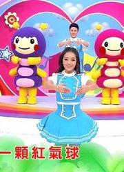 MOMO欢乐谷第9季