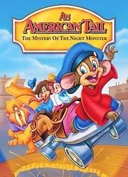 美国鼠谭4:寻兽记