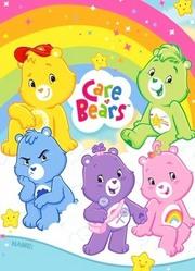 爱心熊宝宝:新一代