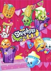 购物精灵Shopkins