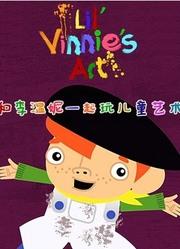 和李温妮一起玩儿童艺术