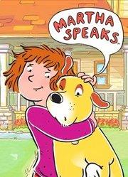 玛莎说话啦英文版