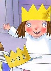 小公主英文版