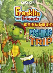 富兰克林和朋友们TV英文版