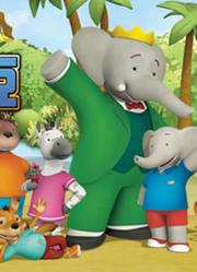 大象巴巴和小象巴豆TV英文版