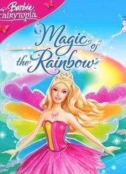 芭比之魔法彩虹英文版