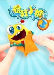 疯狂小糖第3季