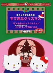 HelloKitty之圣诞节系列