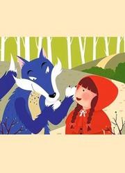 姥姥讲故事之外国童话和故事3-4岁