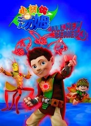 小树侠汤姆第3季英文版