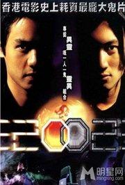 2002(2001)