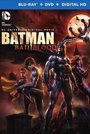 蝙蝠侠: 血脉恩仇
