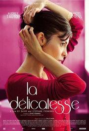 微妙爱情(2011)