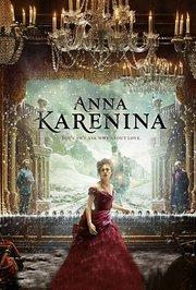 安娜·卡列尼娜(2012)