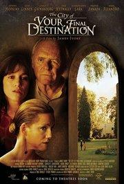 终点之城(2009)