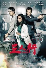 三人行——7月22日20点首播