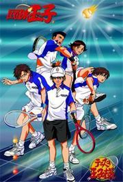 网球王子第1季