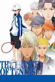 网球王子OVA版第1季