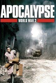 天启-第二次世界大战