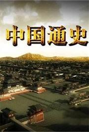 澳门十大博彩娱乐网址通史