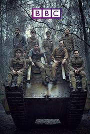 BBC:我们的世界大战