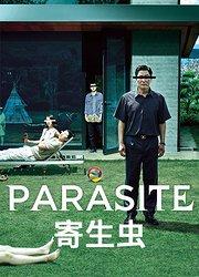 韩国电影《寄生虫》中贫穷家庭与富裕家庭的自我介绍